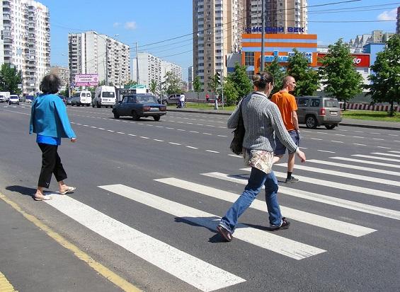Обращение к пешеходам