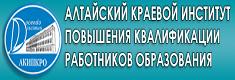 акипкро