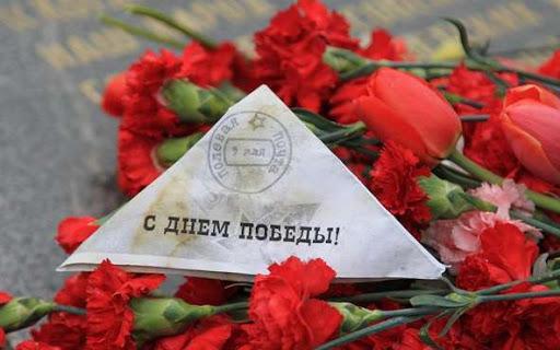 24 июня – Парад Победы!